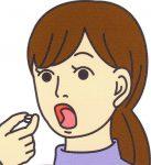 舌下免疫療法イメージ